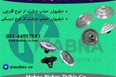 فروش دیفیوزر هوادهی حباب درشت