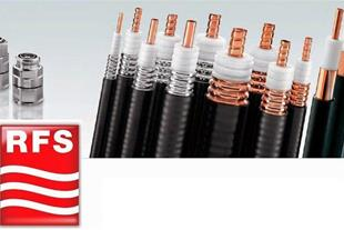 تجهیزات مخابراتی - RFS - خرید و فروش کابل