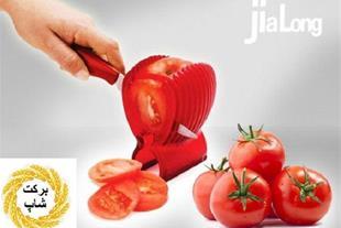 گیره نگهدارنده خرد کردن گوجه و...