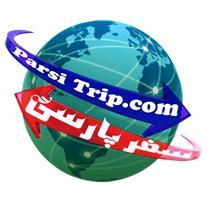 سایت و اپلیکیشن سفر پارسی - 1