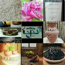 فروش چای و برنج در گیلان _ فروشگاه اینترنتی