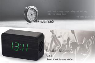 فروش ساعت رومیزی چوبی با صفحه نمایش LED