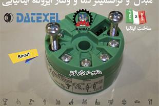 مبدل و ترانسمیتر دما و سیگنال DATEXEL ایتالیا - 1