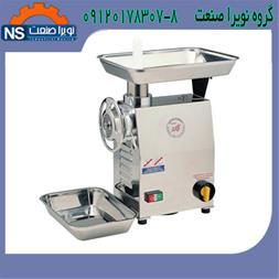 فروش چرخ گوشت گیربکسی قصابی ، چرخ گوشی قصابی - 1