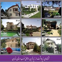 فروش زمین در شهرک زیبادشت کد1065