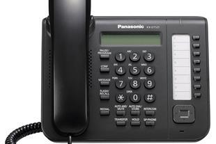 معرفی مرکز تلفن  NS500