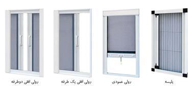 توری درب و پنجره دوجداره upvc در اهواز - 1