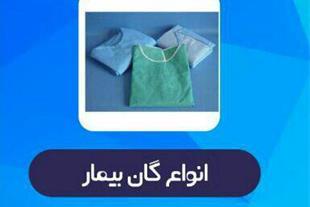 پوشش طب جراحی