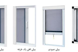 توری درب و پنجره دوجداره upvc در اهواز
