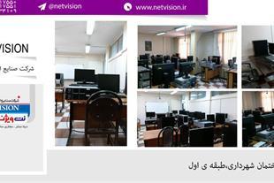 آموزش دوره کامپیوتر