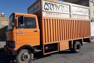 حمل و نقل اثاثیه منزل در پرند