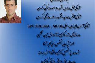 تدریس دوره تافل و آیلتس در تبریز