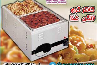 کانتر گرم  2 لگن غذا