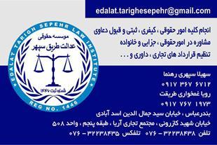 قبول وکالت _ وصول مطالبات - 1