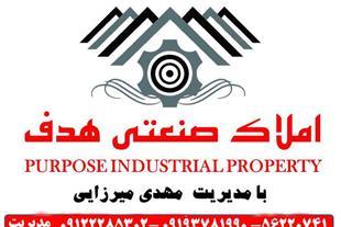 فروش سوله در شمس آباد