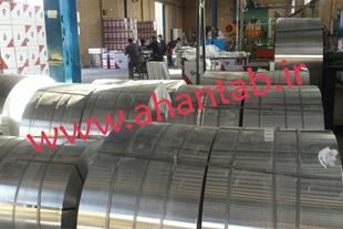تولید و پخش تایل آلومینیومی سازه پنهان در قزوین