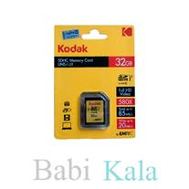 رم _ کارت حافظه 32گیگ کداک Ram SD 32G Kodak