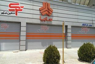 درب اتوماتیک در شیراز - 1