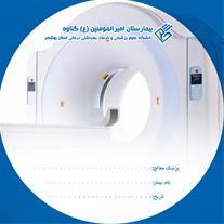 چاپ دیجیتال سی دی جهت مراکز رادیولوژی