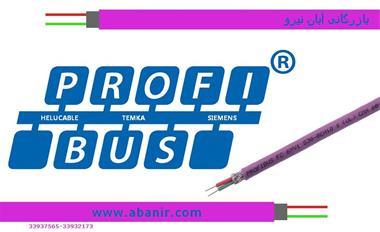 Profibus Cable کابل پروفیباس - 1