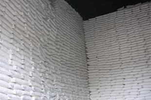 فروش شکر برزیلی 3 بار تصفیه