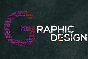 طراحی ست اداری - کارت ویزیت - بروشور و لوگو
