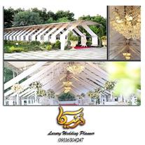 باغ عروسی رشت