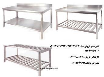 طراحی و تولید میز کار استیل - 1