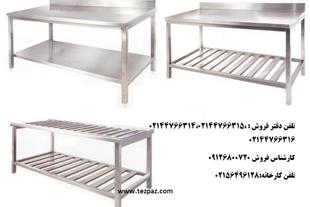 طراحی و تولید میز کار استیل