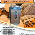 فر پخت نان حجیم و نیمه حجیم با استاندارد اروپا