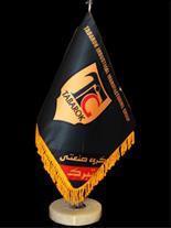 چاپ پرچم تبلیغاتی در کرج