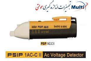 فازمتر القایی    Phase Meter PSIP 1AC-CII
