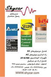 فروش اینورتر ، PLC , SERVO دلتا و کنترل جرثقیل - 1
