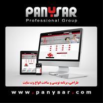 طراحی وب سایت Web design