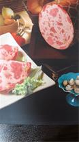 فرآورده های پروتئین و گوشتی