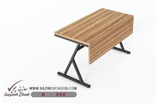 فروش میز اداری با پایه فلزی - 1