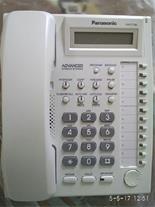 فروش و نصب تلفن سانترال با قیمت مناسب