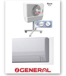 کولر گازی اوجنرال و گری _ کولر آبی آبسال - 1