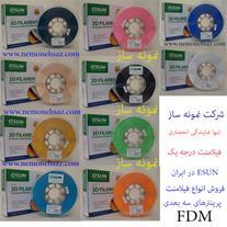 فروش فیلامنت PLA و ABS در تبریز