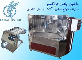 دستگاه پخت نان - 1