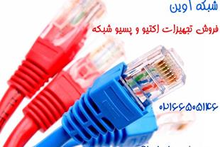 فروش کابل رک و تجهیزات شبکه