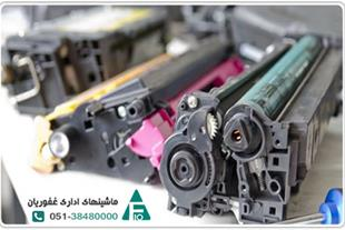 شارژ فوری انواع کارتریج در مشهد