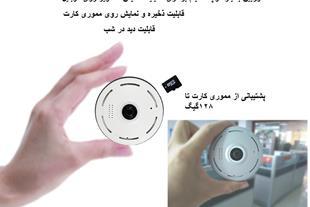 دوربین وای فای HD FishEye IP camera 960P