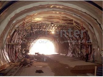 زهکشی و آب بندی تونل کوهین - 1