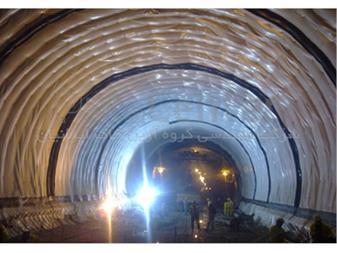 زهکشی و آب بندی تونل صدر - نیایش - 1