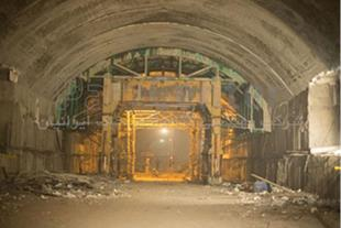 زهکشی و آب بندی تونل مترو جوادیه