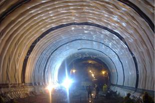 زهکشی و آب بندی تونل صدر - نیایش
