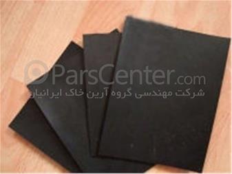 فروش ورق ژئوممبران در تمامی ایران - 1