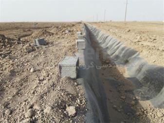 اجرای کانال انتقال آب با ورق ژئوممبران در آبادان - 1