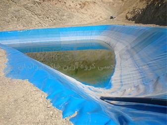 ساخت استخر کشاورزی با ورق ژئوممبران در بستر خاکی - 1